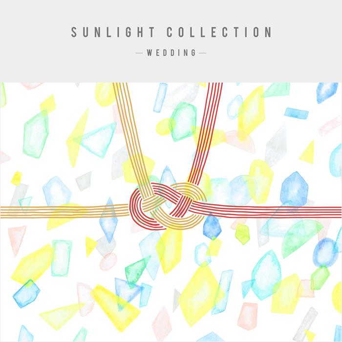 【ウェディング】SUNLIGHT COLLECTION