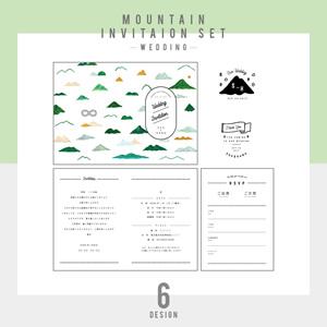 【ウェディング】MOUNTAIN 招待状セット ¥3,500(税込)