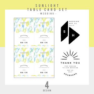 【ウェディング】SUNLIGHT 席札セット(4点) ¥1,500(税込)