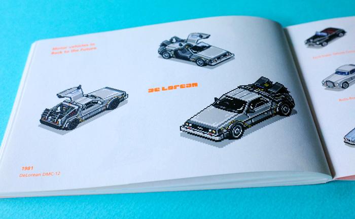 タイムマシンである車、デロリアンが紹介されているページ。ピクセルで描かれていても細かい描写がされていて、かっこいいイラストページです。