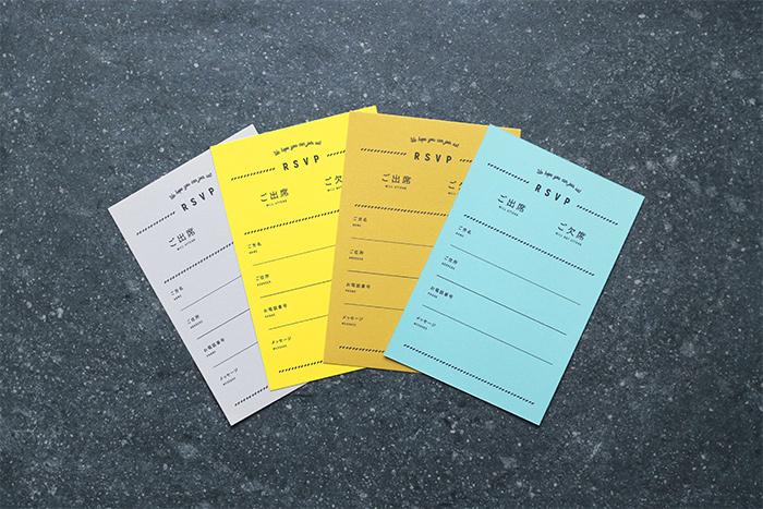 カラフルなはがきサイズの紙は、PAPER MESSAGE 吉祥寺店で購入。