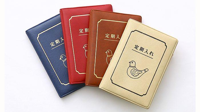 まるで小さな文庫本?!新学期のお供にぴったりな、レトロでかわいいパスケースを見つけたよ。