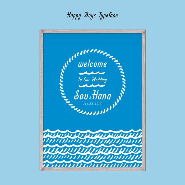 8. Happy Boys Typeface × SEA COLLECTION 波のイラストとモダンなフォントでおそろいグッズもつくれそう