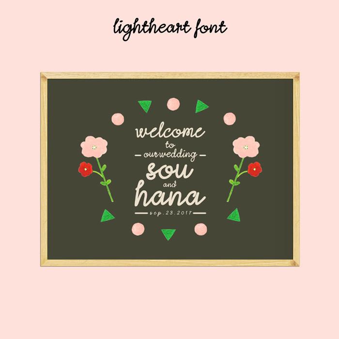 9. Lightheart Font × FLOWER COLLECTION 花のイラストとのびやかな曲線フォントはチョークアートのようなデザインに