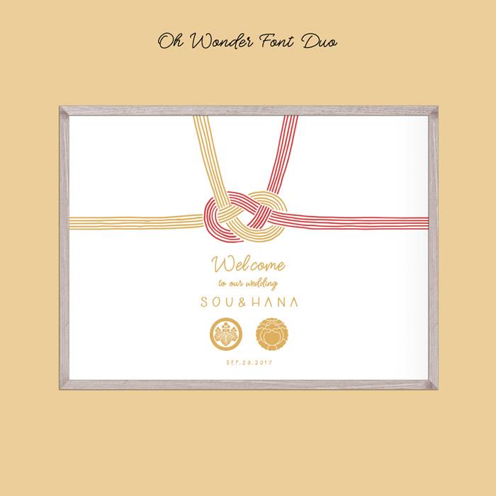 11. Oh Wonder Font Duo × YOROKOBI COLLECTION 和装には縁起の良い水引デザインと家紋の組み合わせを