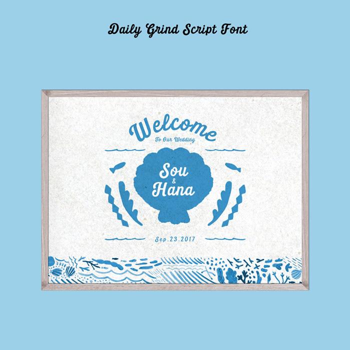 14. Daily Grind Script Font × SEA COLLECTION モダンな筆記体と海のイラストでオリジナルのロゴを