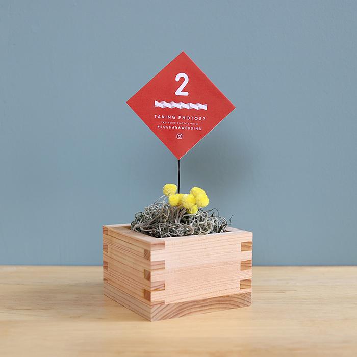2. 升とドライフラワーでつくる小さな箱庭テーブルナンバー