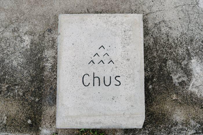 Chus(チャウス)