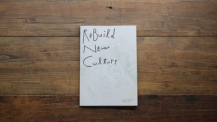 週末読みたい本『ReBuild New Culture』