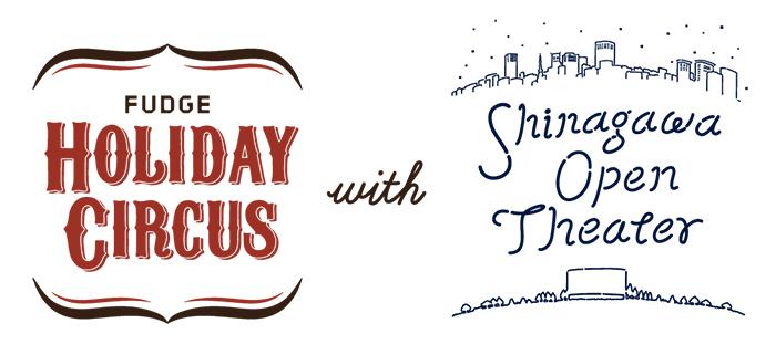 FUDGE Holiday Circus