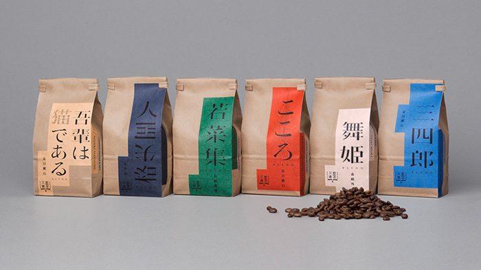 AIと珈琲のプロフェッショナルがコラボ?!名作文学の読後感を味わえるブレンドコーヒー「飲める文庫」