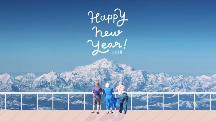 おしゃれな年賀状をつくりたい人のためのデザインアイデア10個 【2018年戌年版】
