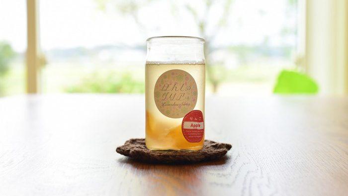 フルーツと日本酒がまさかのベストマッチ?!冬に飲みたいホットカクテル「燗グリア」