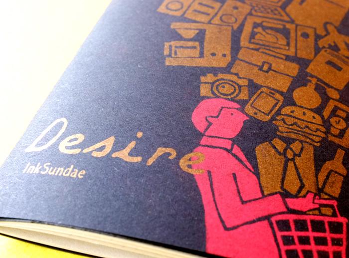 ZINEを読んだあと、表紙のイラストレーションに気がつきました!