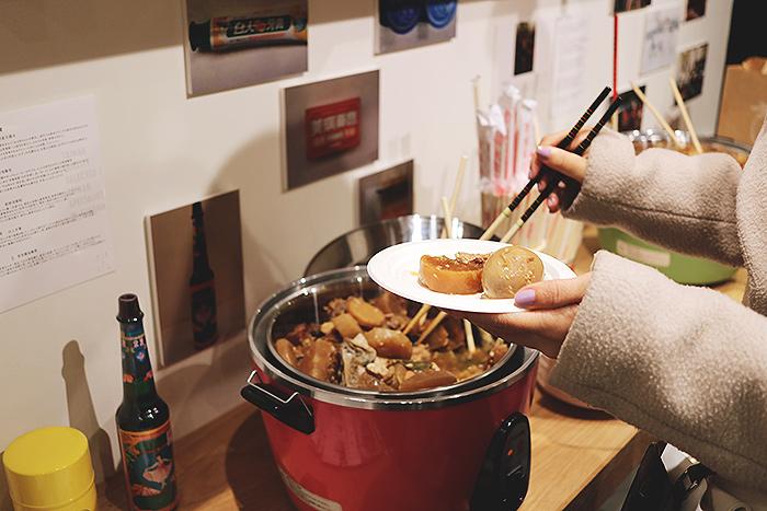 レセプションパーティーでは、「大同電気鍋」でつくられた台湾のおでんのような美味しい料理が振舞われました。