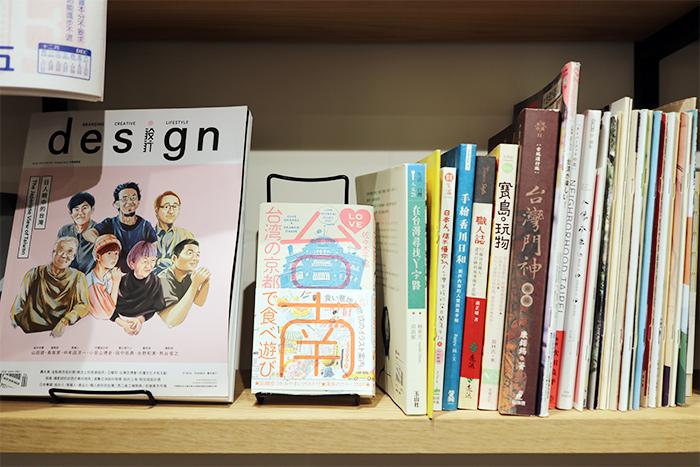本を通して、台湾のカルチャーやデザインなどもチェックできて楽しいですよ。