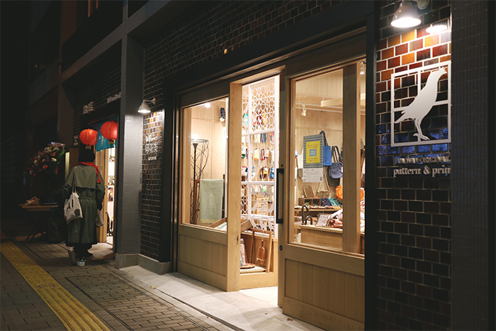 そして『台感』のお隣は、11月にオープンしたばかりの台湾テキスタイル&デザインショップ『in Blooom 印花楽』もあるんですよ!これは、楽しさ二倍です!