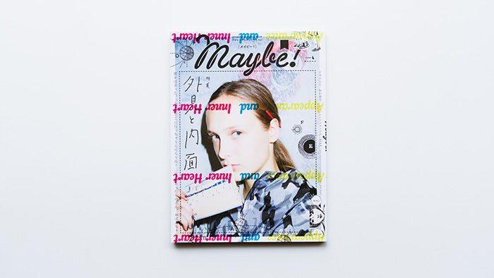 週末読みたい本『新感覚ファッション&カルチャーマガジン【Maybe! Vol.4】』