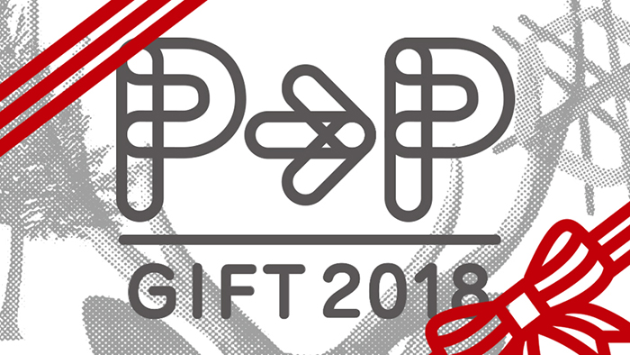 P to P GIFT 2018