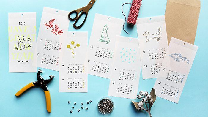年賀状で遊ぶ!定形郵便物サイズの小さなカレンダーの作り方【2018年戌年版】