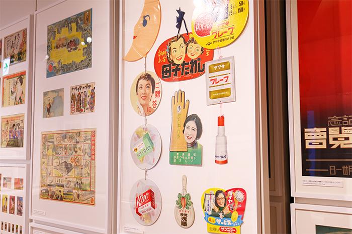 アドミュージアム東京