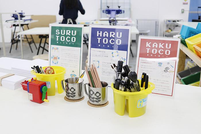今後は、壁で展示したり、ワークショップをしたり、大阪のお店ではできないことに挑戦していくそう。これから、どんな企画が登場するのか、今からとても楽しみです。