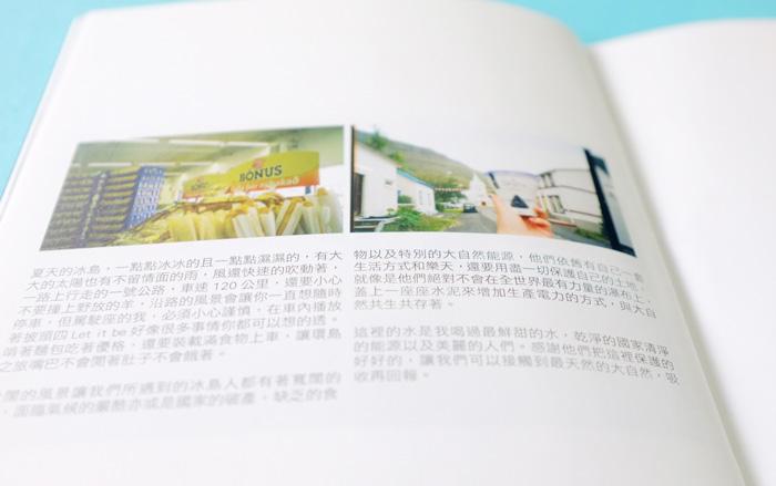 このZINEを購入した場所は、実は台湾なんです。台北で開催されたベントで購入したZINEで、文章はすべて中国語で書かれています。北欧にも近いアイスランドの、ヨーロッパを雰囲気を感じる写真と、アジアの中国語が混ざって、なんとも不思議な感覚になります。