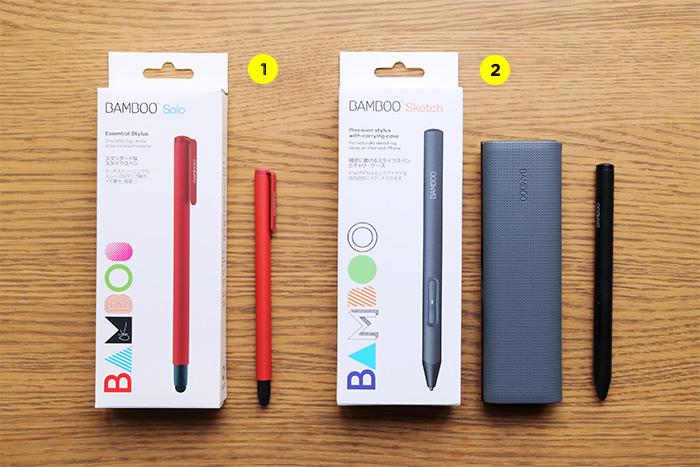 今回は2種類のスタイラスペン【1】Bamboo Solo 【2】Bamboo Sketchを使用しました。