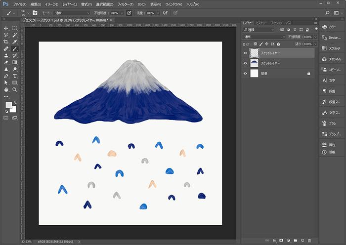 ファイルはデスクトップ上で自動的に開きます。Photoshopで確認すると、きちんとレイヤーが分かれています。これって魔法?ってくらい便利で驚きました!