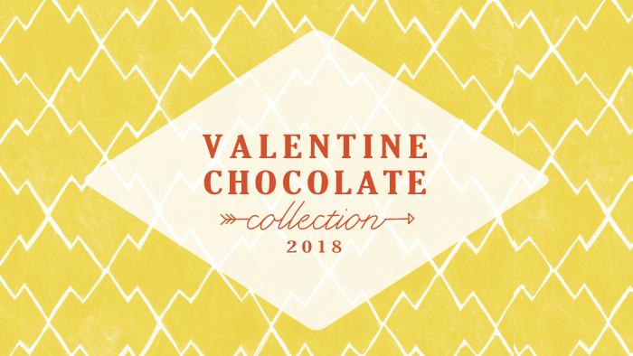 バレンタインチョコレート特集2018