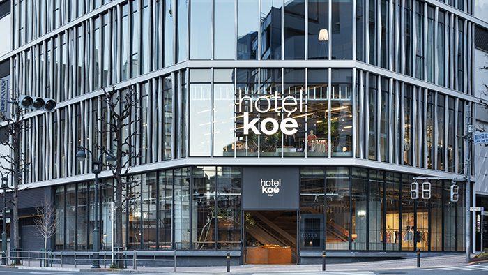 アパレルショップに泊まるという体験を。渋谷から新しい文化を発信する施設「hotel koe tokyo」がオープン