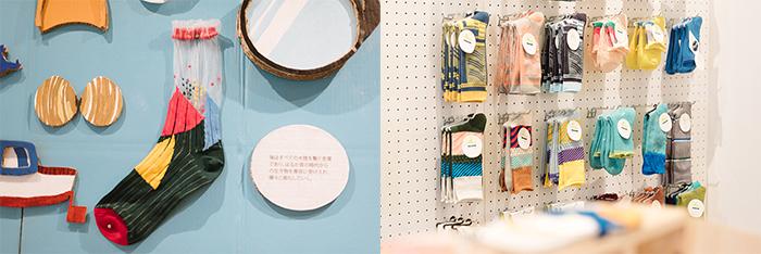(Taiwan Tea & Gallery「台感」で開催中のイベント「+10 テンモア展」の様子)