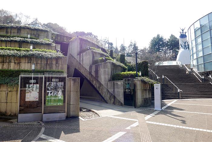 太郎 記念 館 岡本