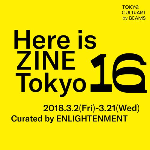 Here is ZINE tokyo 16