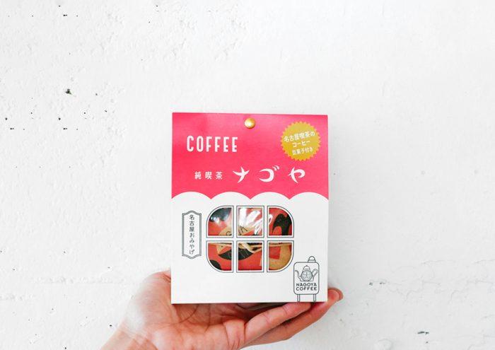かわいい喫茶店文化をおみやげに!名古屋の「ナゴヤコーヒー」