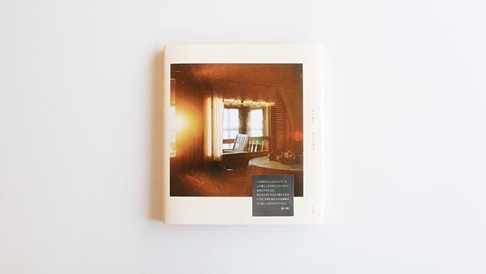 週末読みたい本 かくたみほ写真集『光の粒子』