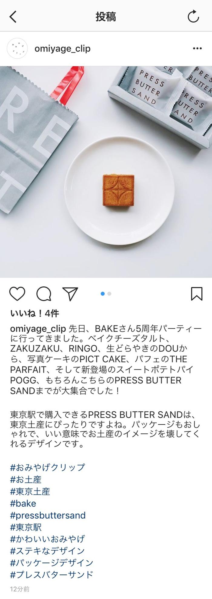kaigyo_toukou