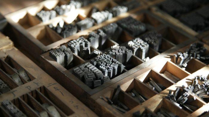 捨てられた活字に息を吹き込む。活版印刷のアトリエ作りプロジェクト