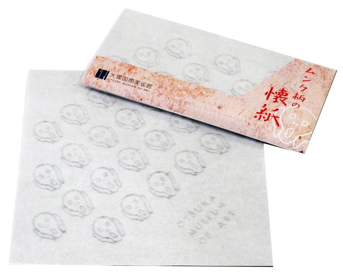 180510morisawa_006
