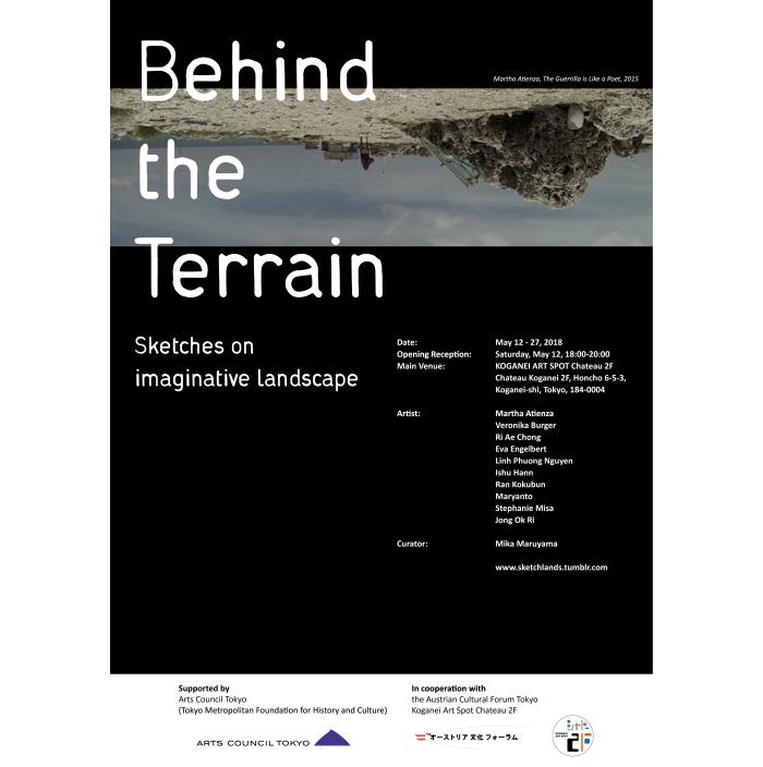 Behind the Terrain