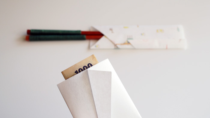 懐紙 折り方