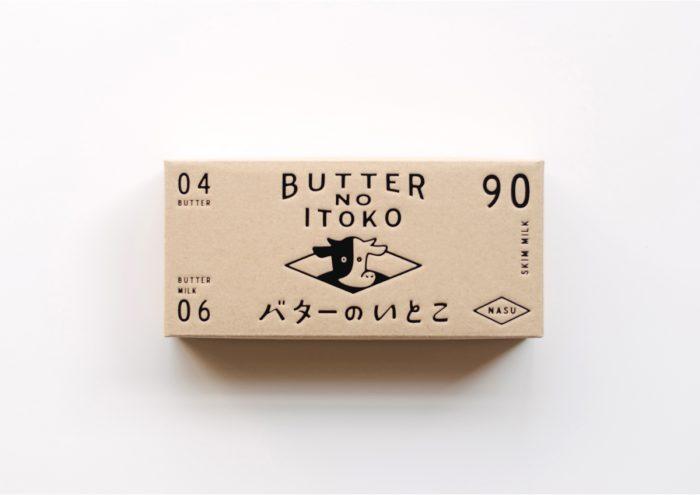 バターづくりの過程で生まれた無脂肪乳をおいしく食べよう!那須の新銘菓「バターのいとこ」