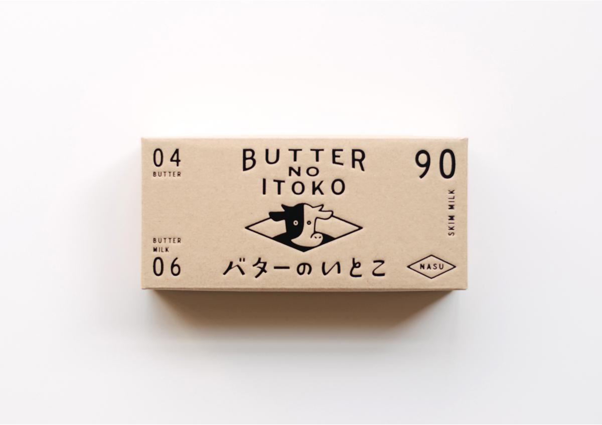 那須 バターのいとこ
