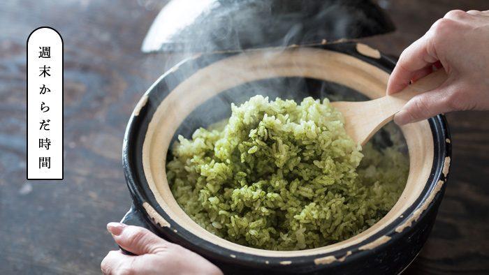 日本茶をもっと自由に!『おいしい日本茶研究所』の日本茶ペースト&お米で、<br/>お茶をまるごと楽しもう。