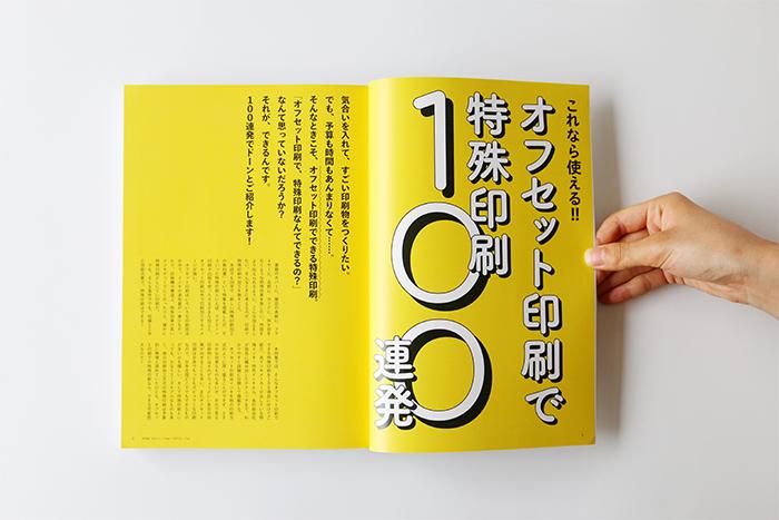180624_design_02