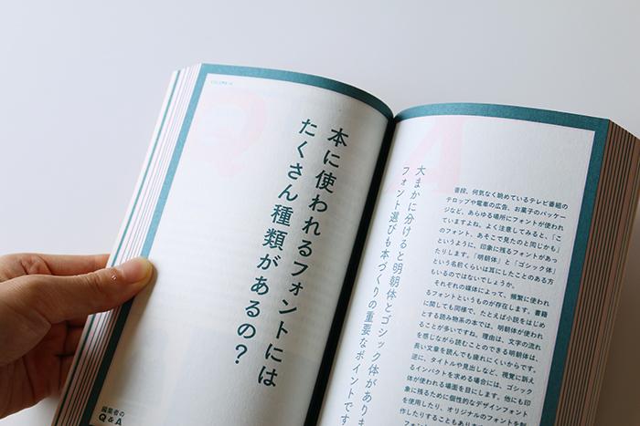 1806nobook