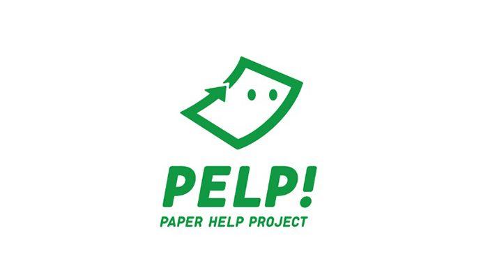 不用になったコピー用紙をステーショナリーに再生するブランド「PELP!」