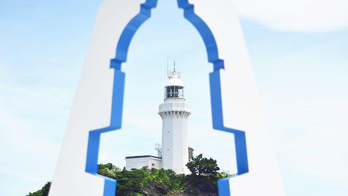 点灯100年の灯台を目指して!日本一細長い半島「佐田岬」の旅