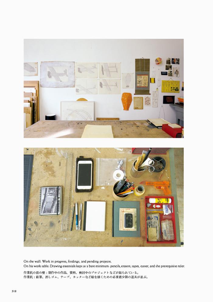 作業机の前の壁:制作中の作品、資料、検討中のプロジェクトなどが貼られている。作業机:鉛筆、消しゴム、テープ、カッターなど絵を描くための必要最小限の道具が並ぶ。(『フィリップ・ワイズベッカー作品集』 518ページより引用)