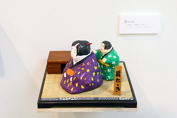 佐原張子 鎌田芳朗 おかしみ展